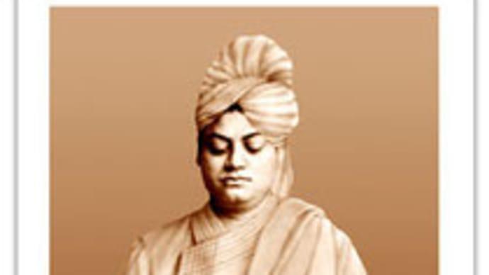 トレモロ音楽「平和」スワミ・ヴィヴェーカーナンダの詩 インドのヴェーダーンタ哲学 アルパカ海鳴
