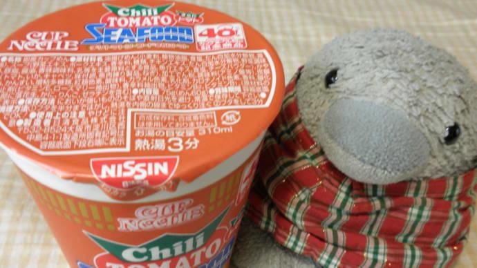 チリトマトシーフード食べました。