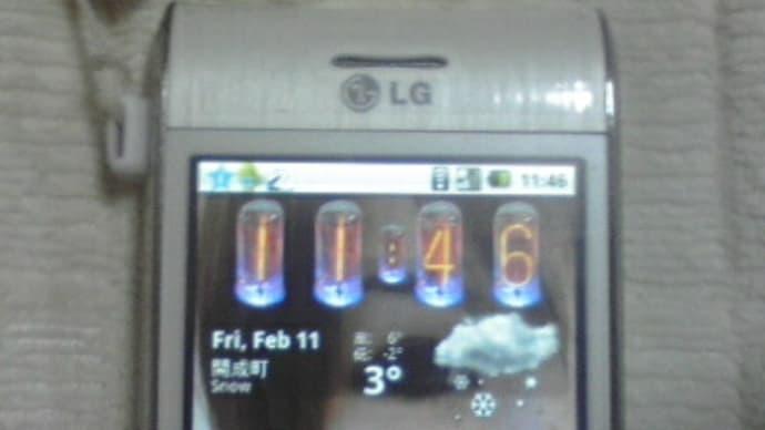 ☆天気予報は雪だけど