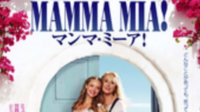 マンマ・ミーア/MAMMA MIA!