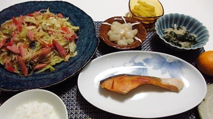 ☆焼き鮭☆