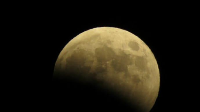 皆既月食 2014