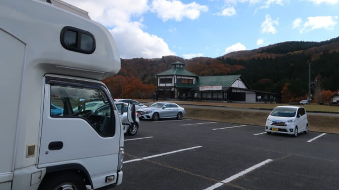 聖湖キャンプ場4日目 81歳も登る深入山に登ってきた (2018/11/6)