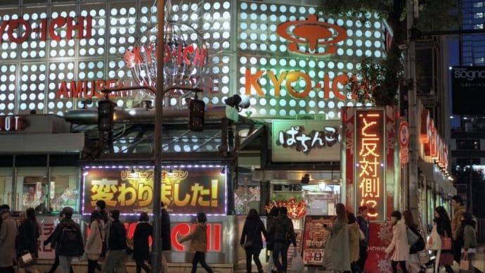2016年2月阪急梅田駅前