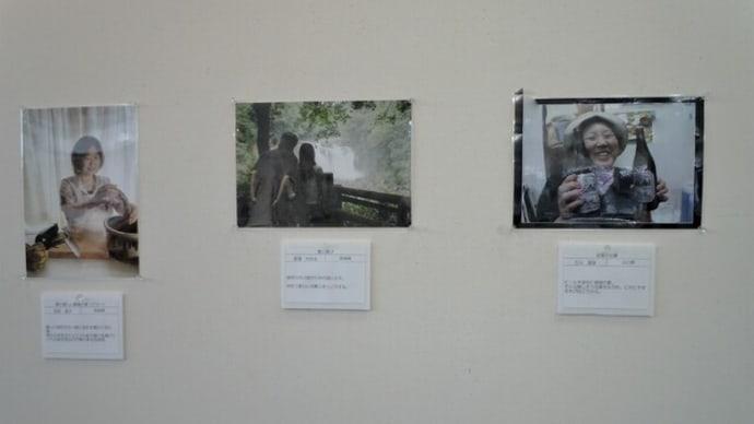 「つま」の街写真コンテスト