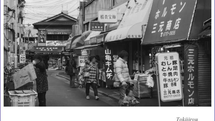 2012年冬 ・ 近鉄 鶴橋駅近く