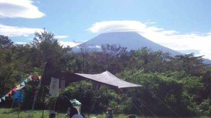 富士山麓オールナイトキャンプ2021