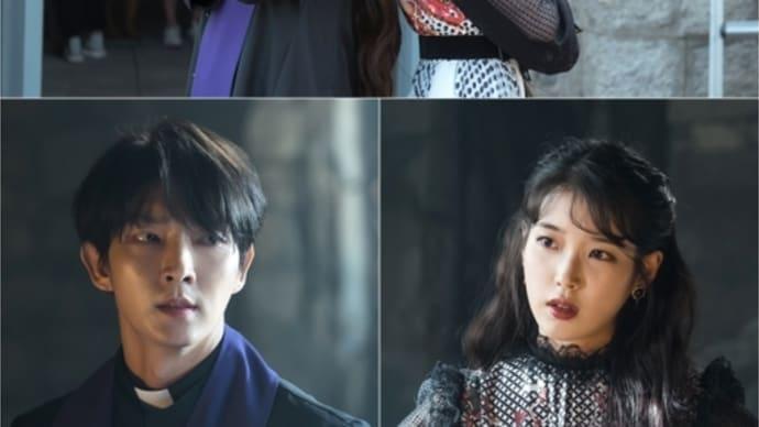 イ・ジュンギ、IUの誘いでドラマ第3話に友情出演