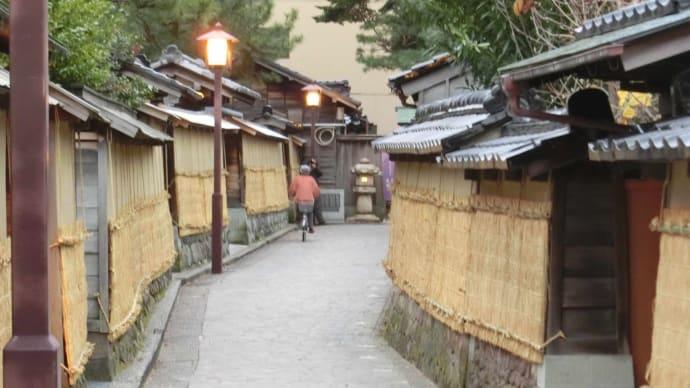 30年ぶりの金沢