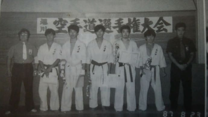 A distant karate story⑥ その名は真武空手