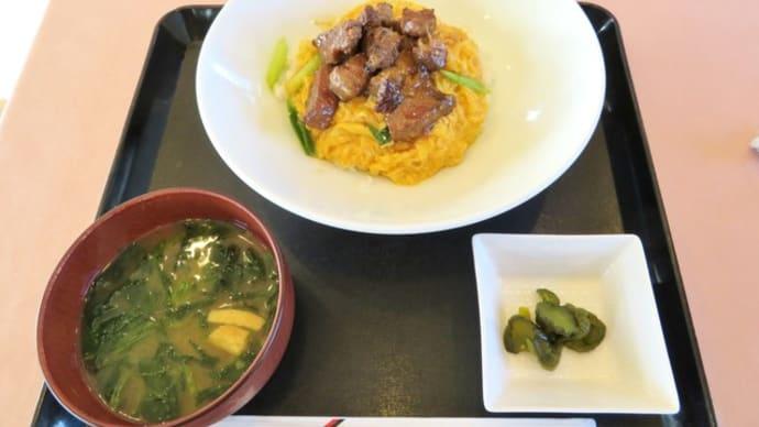 札幌でランチ(14) 白い恋人パーク・レストラン「梟巣(おうるず)」で「十勝清水牛玉ステーキ丼」をいただく