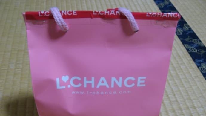 L-CHANCEの福袋を買ったよ