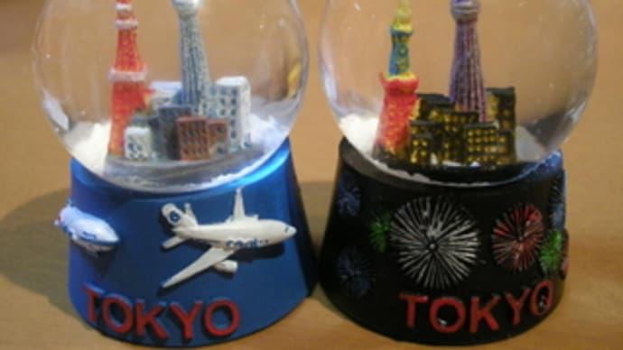 COOL TOKYO! 夜バージョン