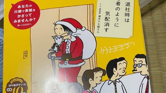 新型コロナ東京都で新たに301人の感染確認