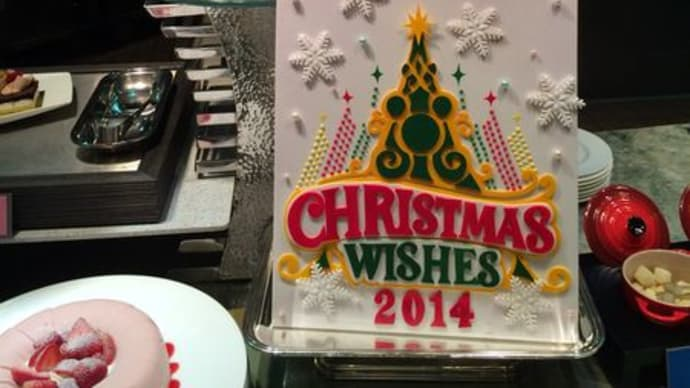 オチェーアノ『クリスマス・ウィッシュ』ディナーコース