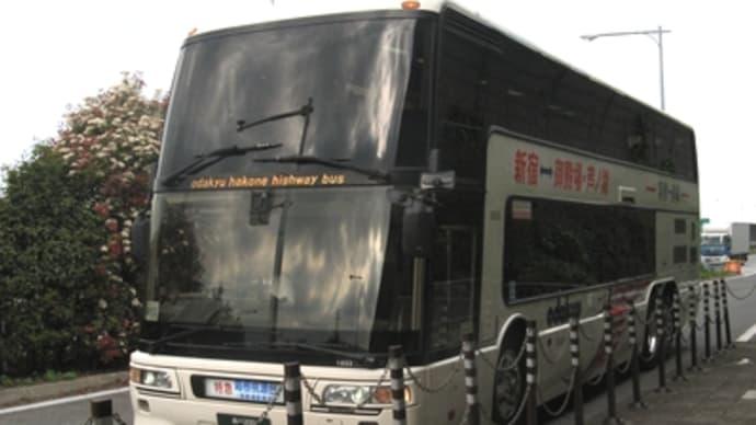 小田急箱根高速バスの2階建てバス