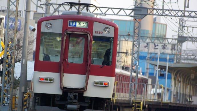 近畿日本鉄道(近鉄)大阪線