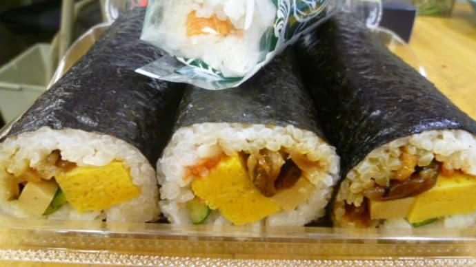 2/4昼食(恵方巻再び)&夕食(お好み焼き)