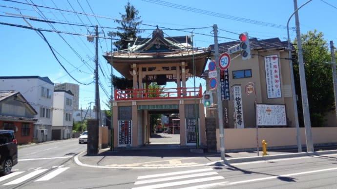 札幌最古のお寺