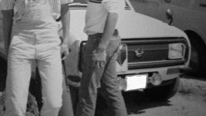 1973年頃かな