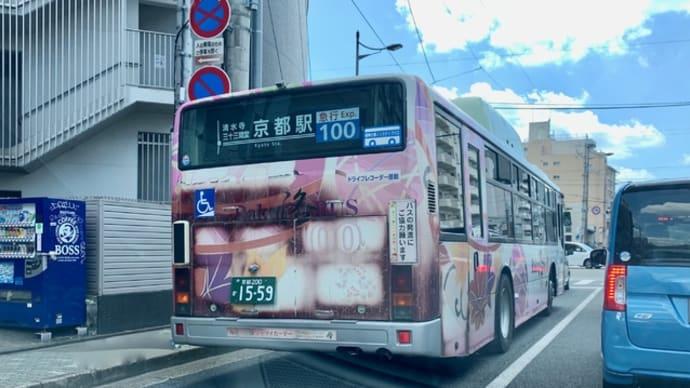バスも夏バテ?