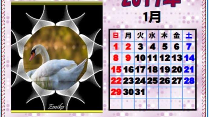 手作りカレンダー(ジェイトリム枠入り)