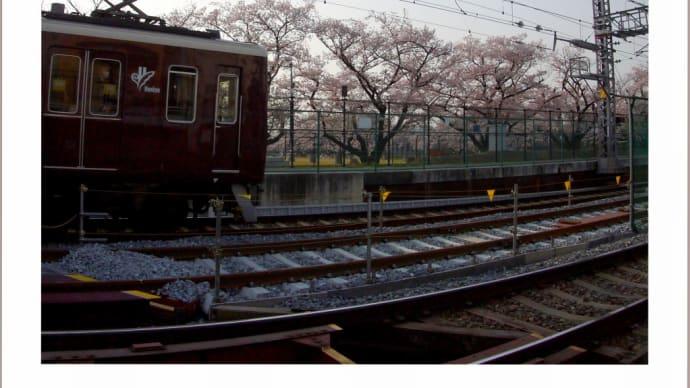 阪急電鉄千里線