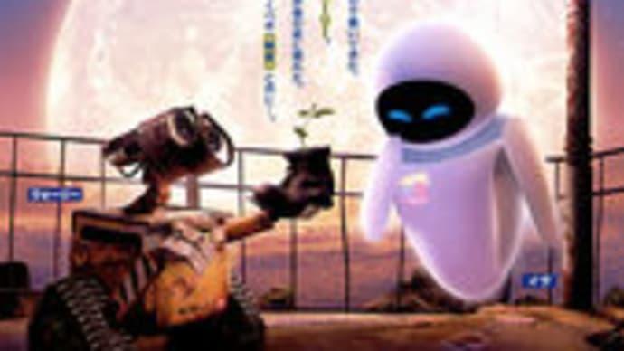 WALL・E /ウォーリー
