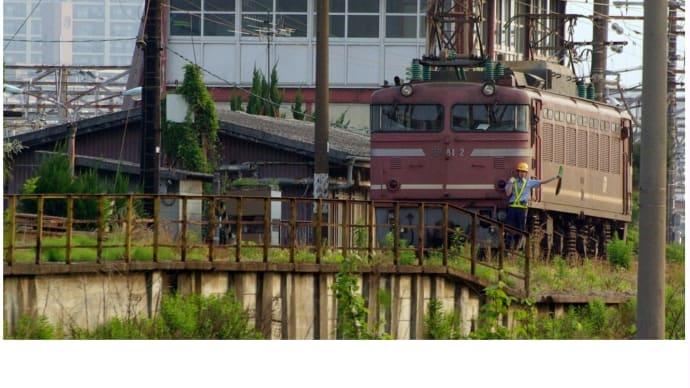 2008年5月 ・  EF812