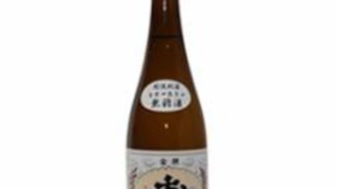 【新潟県】お福酒造株式会社の地酒『清酒金撰 お福正宗』📷ぶらり旅いい酒12-02