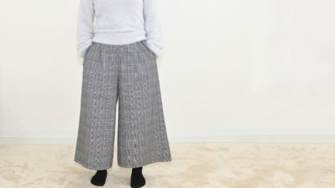 下半身が太い人におすすめのファッションコーデを教えてください