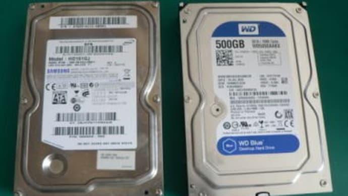 ハードディスク換装作業