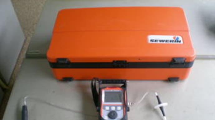 漏水調査で使う道具の話3・・・トレーサーガス式漏水探査機