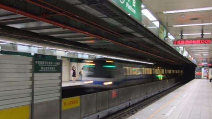 2010年9月台湾の旅(その21・小碧潭支線に寄り道)