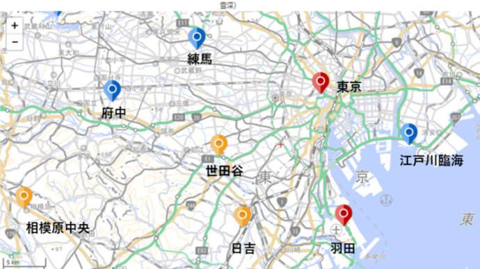気象・天気病・体調(東京都)4/13(火)1~7時:83%の人々が少し痛い~かなり痛い