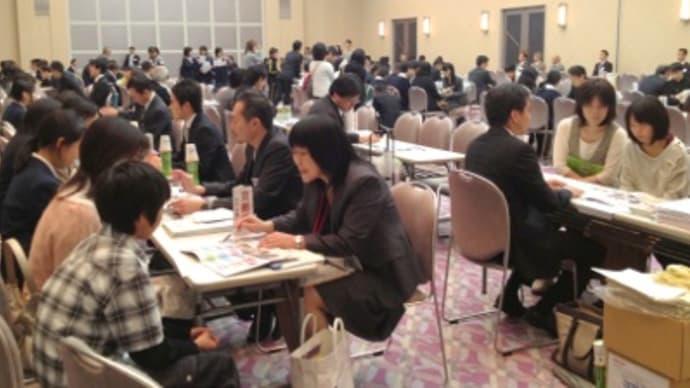 第4回 京都山城進学個別相談会