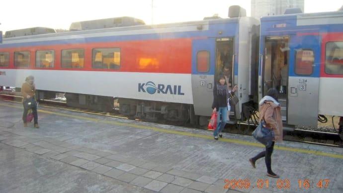 12年前の今日、私は韓国にいた