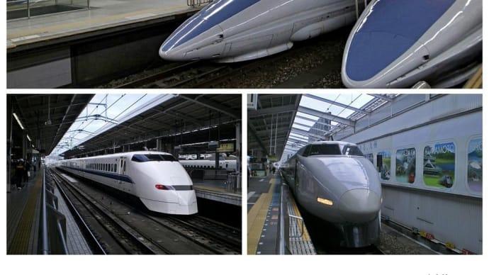 新幹線の日