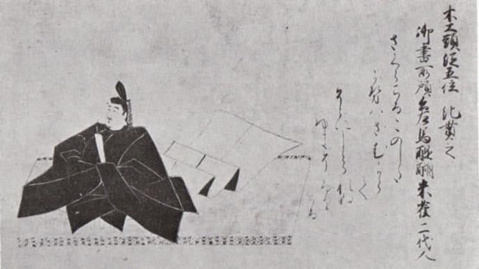 北野天満宮所蔵『北野天神縁起絵巻〈承久本〉』「平成記録本」全9巻 京都文化博物館 京の至宝と文化 を御観覧いただいた方が昨日だけで70名を超えておりましたので、再度記録いたします。