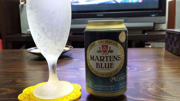マルテンス・ブルー