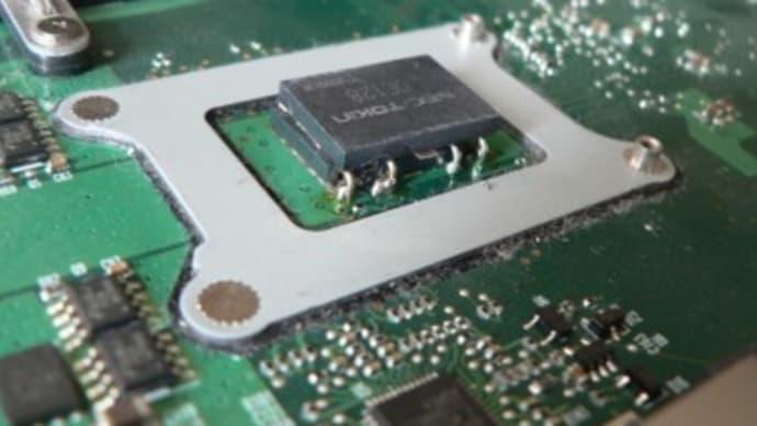 Dynabook TX/66C ACアダプター使用時起動しない→プロードライザをタンタルコンデンサーに交換
