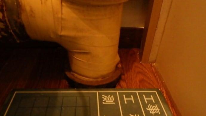汚水縦管に特注プレート取付・・・千葉市