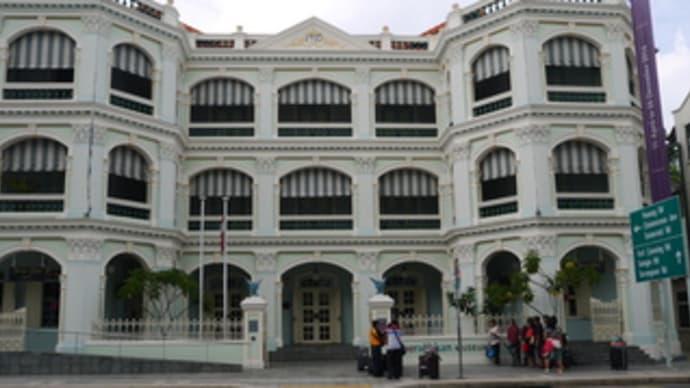 プラナカン博物館・シンガポール国立博物館