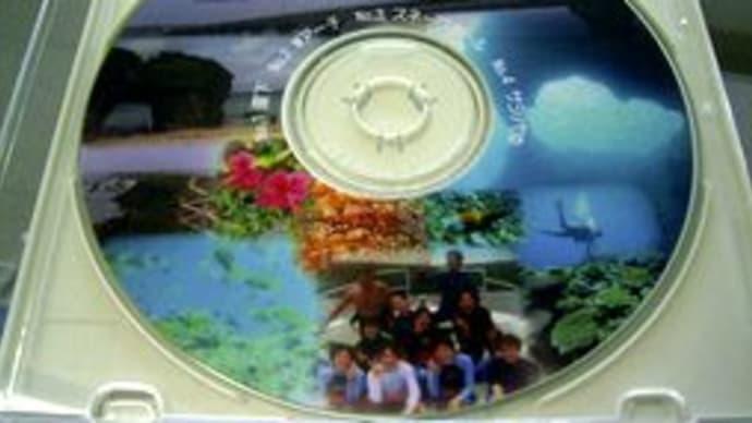 宮古島ツアー思い出CD完成