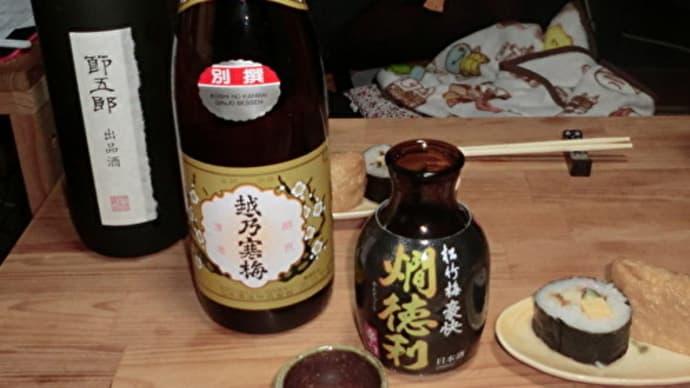 「剣客商売」を観ながら、越乃寒梅で一杯!📷ぶらり旅【おうち居酒屋】12-01
