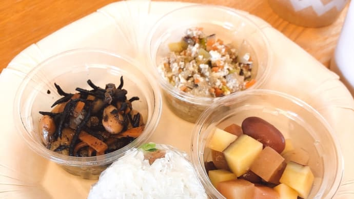お豆いっぱいのちいさなおかずたち~2月の「ひとみさんのおうちごはん」