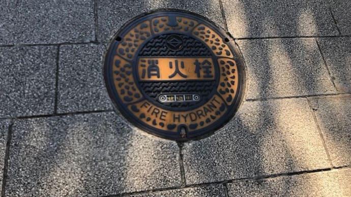 横浜市水道局の消火栓の蓋