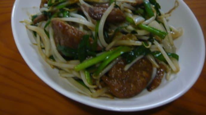 今日の晩御飯(味噌レバニラ炒め)