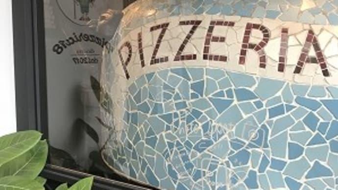 大きな石窯で焼くピザ屋さん ピッツェリア18@高松