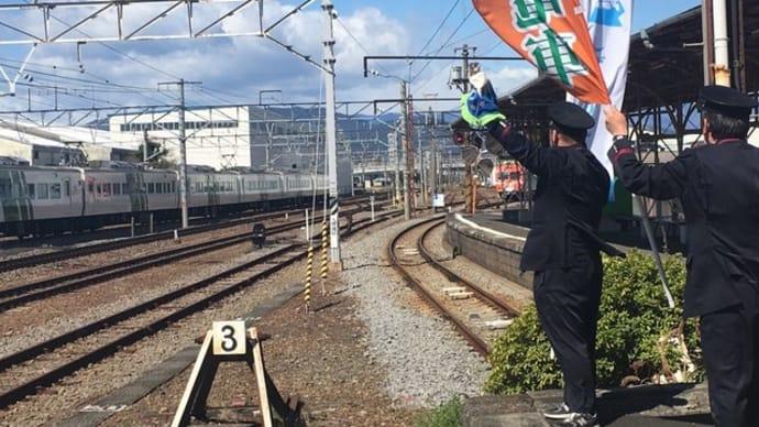 岳南電車公式「静岡DCキャンペーン始まる」
